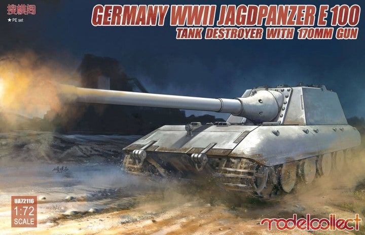 Trumpeter 07122 1//72 German Jagdpanzer E-100