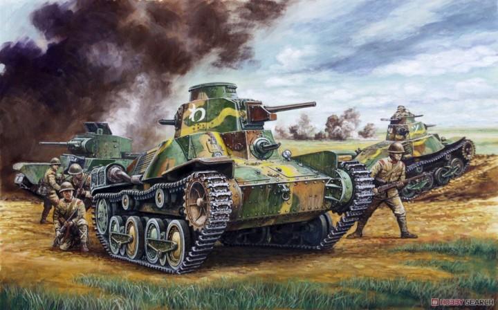 type 95 light tank ha go finemolds fm48