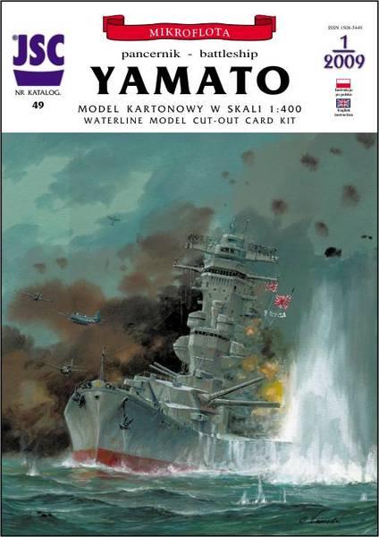 1:350 Tamiya 78030 Japanisches Schlachtschiff Yamato