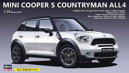 MINI COOPER S COUNTRYMAN ALL4 - Image 1