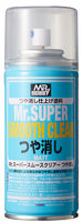 B-530 Mr. SUPER SMOOTH CLEAR