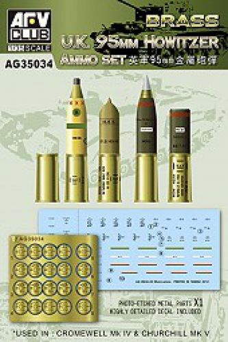 U.K 95 mm Howitzer Ammo Set (brass) - Image 1