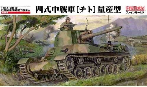 IJA Medium Tank Type 4 Chi-To prod - Image 1