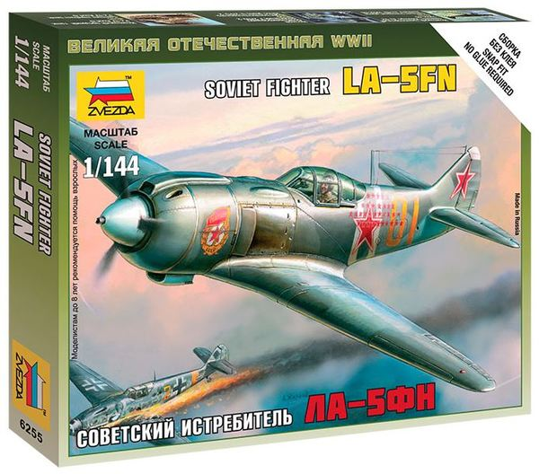 LA-5FM Soviet Fighter - Image 1