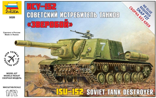 Soviet Tank Destroyer ISU-152 - Image 1