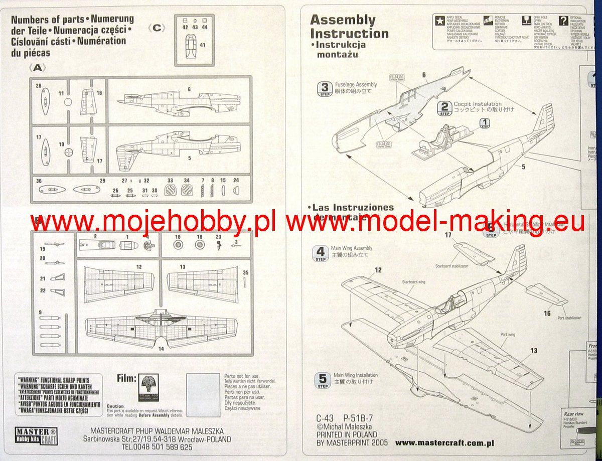 P 51b 15 Bald Eagle Mistercraft C54 Diagram 2 Mscc54