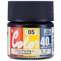 40th. Anniversary Previous Blue