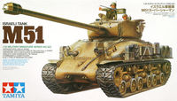 M51 Super Sherman - Image 1