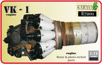 VK-1 for MiG-15/15bis/UTI Soviet jet engine – resin + PE (ex RV) - Image 1