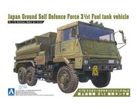 JGSDF 3 1/2T Fuel tank vehicle - Image 1
