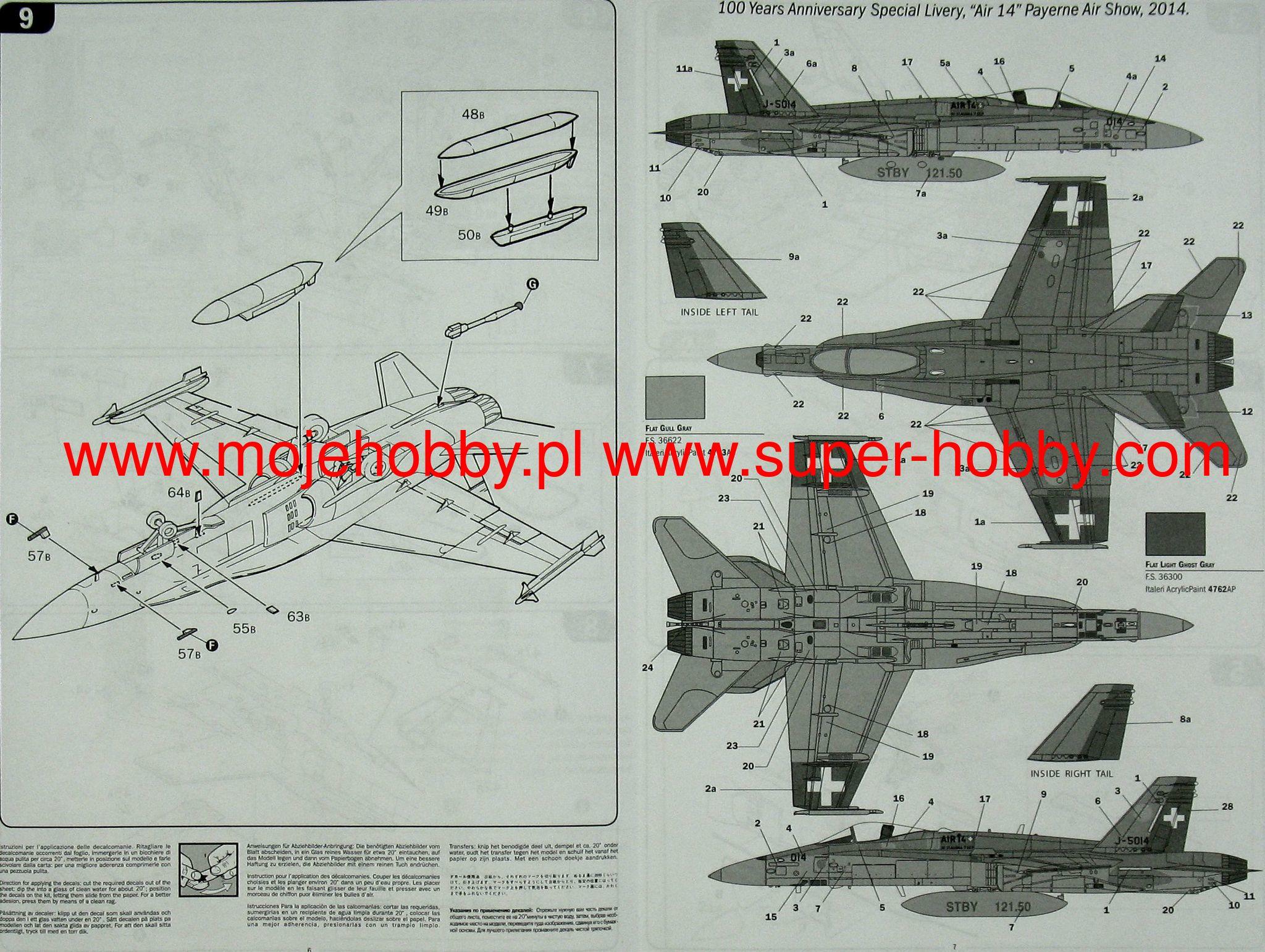 F-14D OVP Aires 7275 SJU-17 Ejection Seats F//A-18F