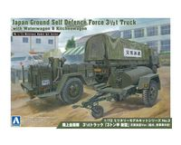 JASDF 3 1/2T TRUCK WITH WATER & KITCHEN WAGON - Image 1