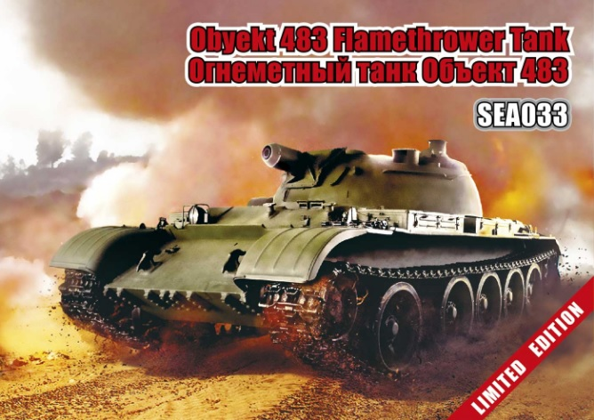 Obyekt 483 Flamethrower Tank - Image 1