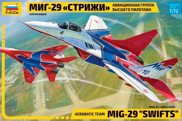 "MiG-29 ""Swifts"" Aerobatic Team - Image 1"