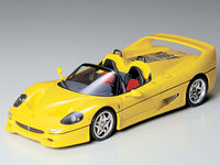 Ferrari F50 Yellow Version - Image 1