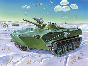 BMD-1 russian airborne IFV - Image 1